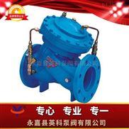 JD745X--多功能水泵控制阀