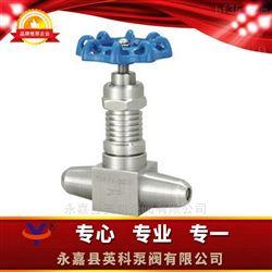 J61Y-1型承插焊针型阀