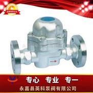 SF-1-GF--可调双金属片式蒸汽疏水阀