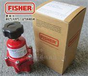 67CH-743美國FSIHER  煤氣減壓閥