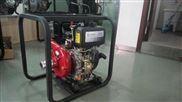 電子打火2寸高壓柴油清水泵