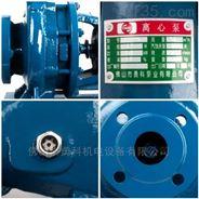 XA系列水泵 卧式大型高压水泵 造纸工厂泵