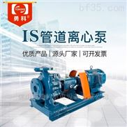 IS65卧式高压水泵  工业农用灌溉水泵