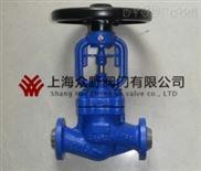 WJ61H-16P焊接波紋管截止閥