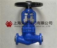 WJ61H-16P焊接波纹管截止阀