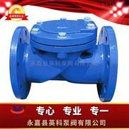 HC44X--橡胶瓣止回阀