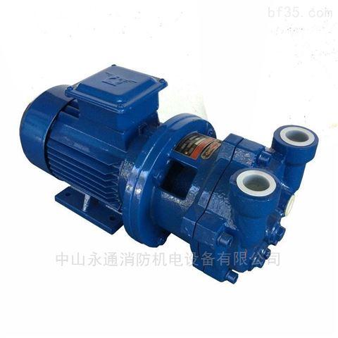 CDF系列水環式真空泵 耐腐蝕抽氣泵