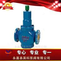 Y410/416X/425型直接作用弹簧薄膜式减压阀
