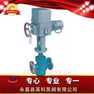 電動雙閥座蒸汽減壓閥