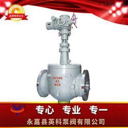 GQ947Y/F型电动轨道球阀