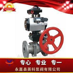 Q641F型气动球阀