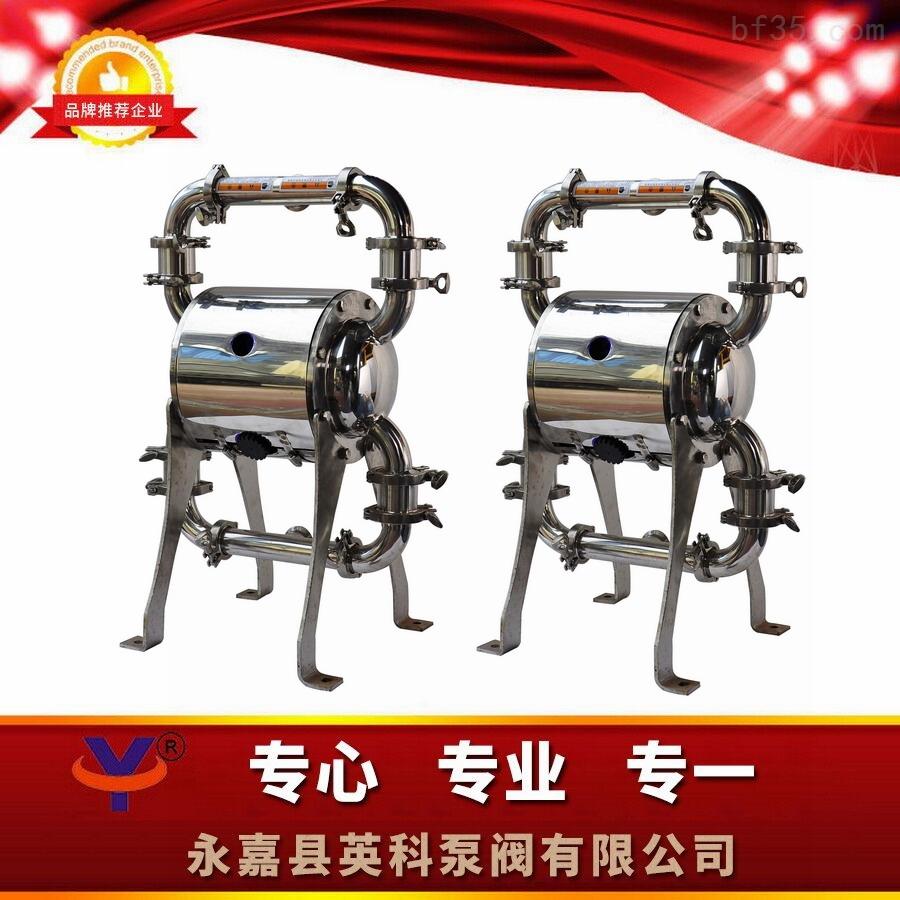 卫生级药液泵 药厂液体泵 药液输送泵厂家