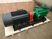 D46-30X4型多級離心泵廠家
