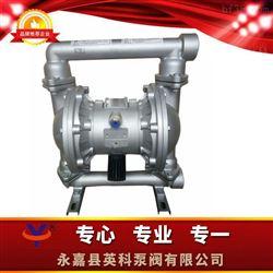 QBY2气动隔膜泵
