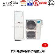 10p锅炉房防爆水环热泵空调机规格-杭井