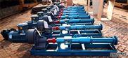 G系列单螺杆泵可输送腐蚀性的流体