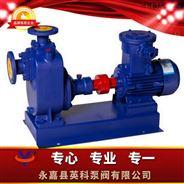 自吸式離心油泵