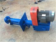 40PV-SP(R)液下渣浆泵生产厂家