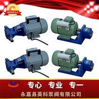 S微型齿轮泵