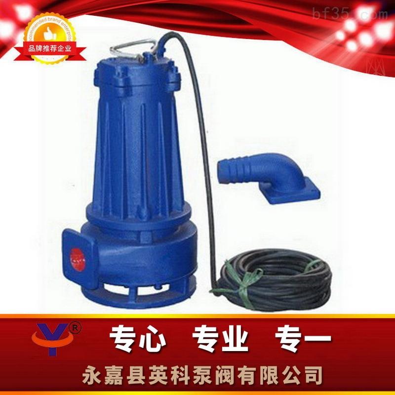 带切割装置排污泵