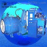 液動活塞式流量調節閥-電液動活塞流量調節閥