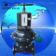 EG41J/FS-EG6B41J-16英标常闭气动隔膜阀》EG6B41J-10常闭式英标气动隔膜阀