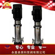 QDLF--輕型立式不銹鋼多級泵