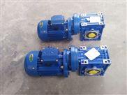 PCRW080/110減速機,紫光前置斜齒輪減速器