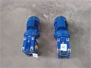 PCRW071/050减速机,紫光前置斜齿轮减速器