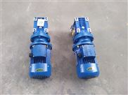 PCRW071/063减速机,紫光前置斜齿轮减速器