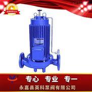 PBG--屏蔽式管道离心泵