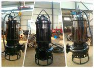 河道清淤泵-自动搅匀潜水式-山东生产厂家