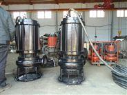 攪拌抽沙泵|耐磨渣漿泵|潛水泥漿泵