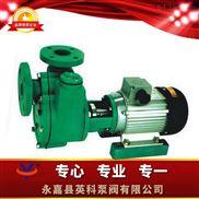 FPZ--耐腐蚀自吸离心泵
