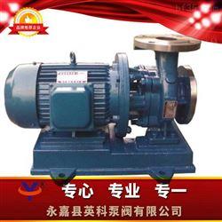 ISWH卧式化工泵
