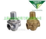 YZ11X不锈钢(铜)支管式减压阀