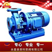 ISW--卧式管道离心泵