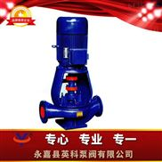 ISGB--便拆式管道离心泵