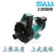 MP型微小型磁力驅動泵 耐腐蝕磁力泵