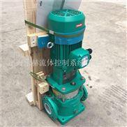 MVI5206-凝结水泵