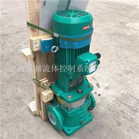 管道增壓泵威樂