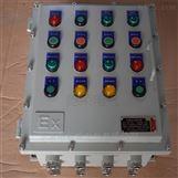 远程控制水泵防爆按钮箱