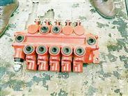 DLS-L15E-A1T.OT.A收割机多路分配器