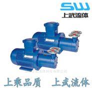 CW型不銹鋼磁力旋渦泵  耐腐蝕磁力泵