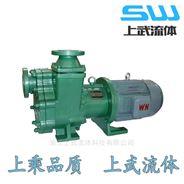 ZMD型自吸式磁力泵 襯氟磁力驅動泵
