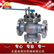 T40H型--給水回轉式調節閥