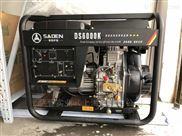 2千瓦小柴油发电机价格