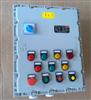 水泵防爆控制箱5.5KW