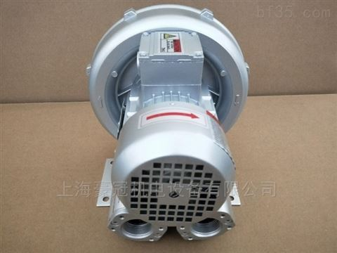 0.75KW旋涡式气泵