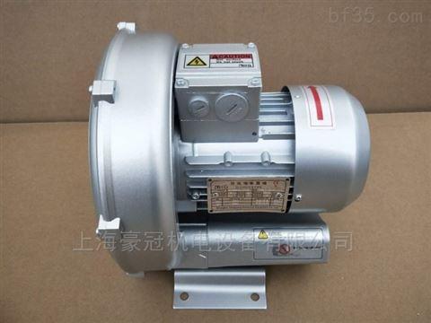 高壓風機-旋渦高壓氣泵